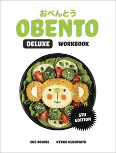 Obento Deluxe 5th edition Workbook