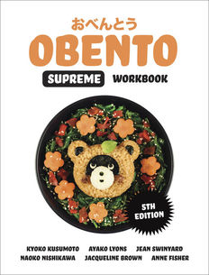 Obento Supreme 5th edition Workbook